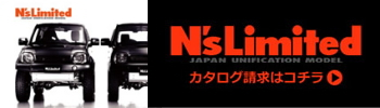 N's Limited